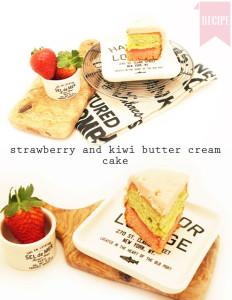 strawberry and kiwi butter cream cake